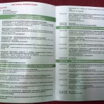 Meeting Program
