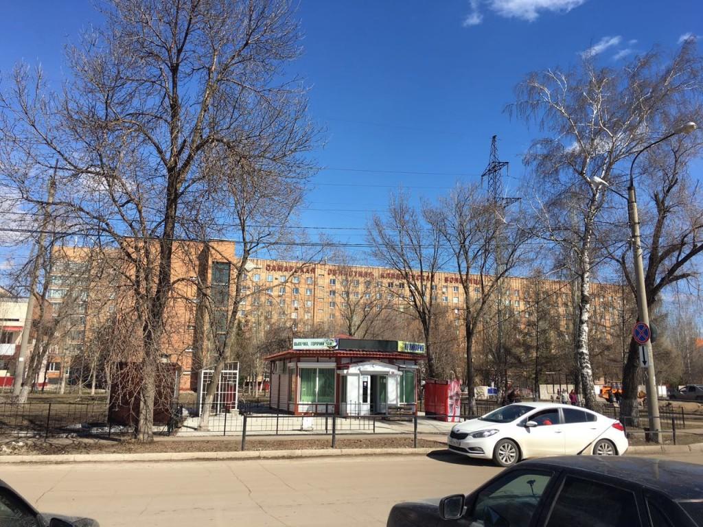 Il Samara Regional Clinical Hospital